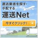 �^��Net