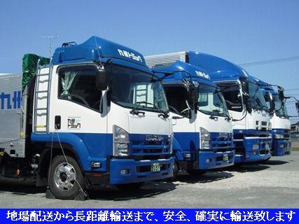 福岡県糟屋郡の一般貨物運送、建築資材の現場搬入。|九州トラック